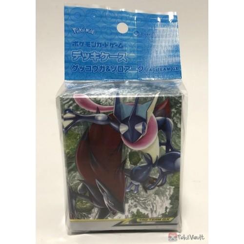 Pokemon Center 2019 SM#9a Night Unison Zoroark Greninja Large Size Deck Box