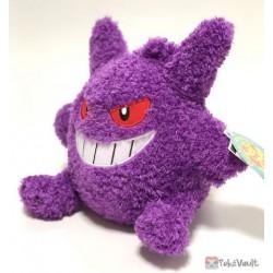 Pokemon 2016 Sekiguchi Gengar Fluffy Plush Toy
