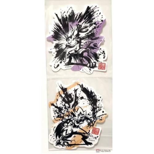 Pokemon Center 2019 Sumi-E Retsuden Japanese Ink Art Campaign Lucario Zeraora Set Of 2 Large Stickers