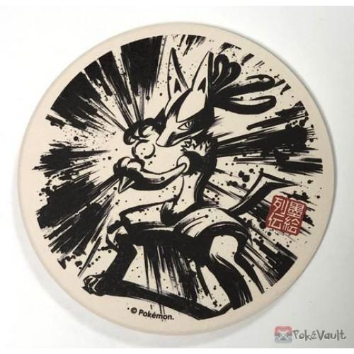 Pokemon Center 2019 Sumi-E Retsuden Japanese Ink Art Campaign Lucario Ceramic Water Absorbing Drink Coaster