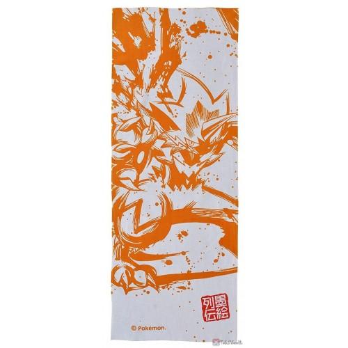 Pokemon Center 2019 Sumi-E Retsuden Japanese Ink Art Campaign Zeraora Tenugui Large Cloth Hand Towel