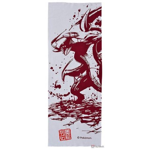 Pokemon Center 2019 Sumi-E Retsuden Japanese Ink Art Campaign Garchomp Tenugui Large Cloth Hand Towel