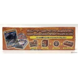 Pokemon Center 2019 Brock Pewter City Gym Trainer Battle Card Box Set