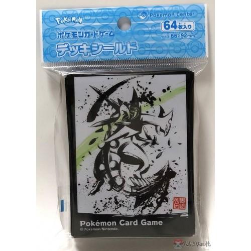 "Card /& Deck box 60 pack Sleeve Set Pokemon Center Limited /""DOUBLE BLAZE/"""