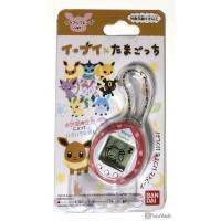 Pokemon Center Online 2019 Eevee Mini Tamagotchi Keychain (Pink Colorful Friends Version)