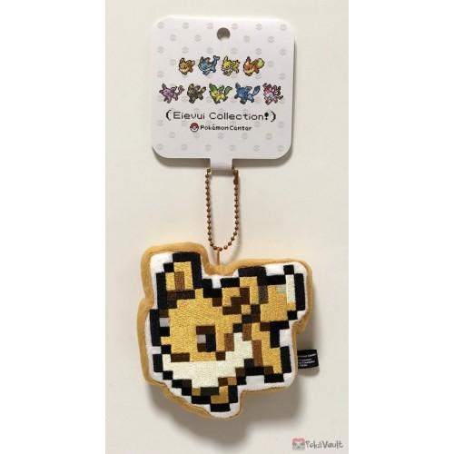 Pokemon Center 2019 Eevee Dot Collection Campaign Eevee Mascot Plush Keychain