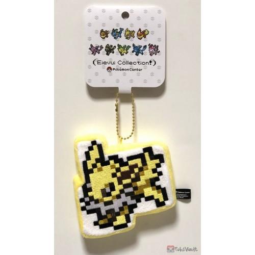Pokemon Center 2019 Eevee Dot Collection Campaign Jolteon Mascot Plush Keychain