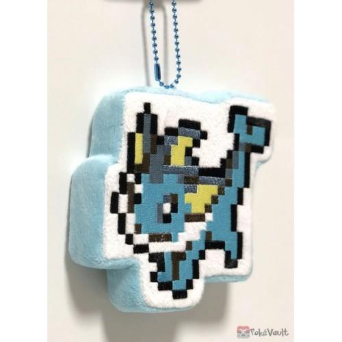 Details about  /Pokemon Center Original Eevee DOT COLLECTION Plush Mascot Key Chain Espeon