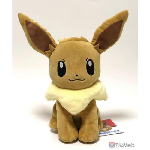Pokemon Center 2019 Eevee Lifesize Plush Toy (Version #1 Normal)