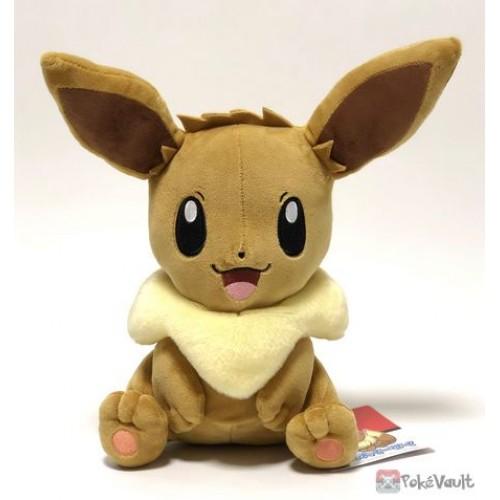 Pokemon Center 2019 Eevee Lifesize Plush Toy (Version #2 Sitting)
