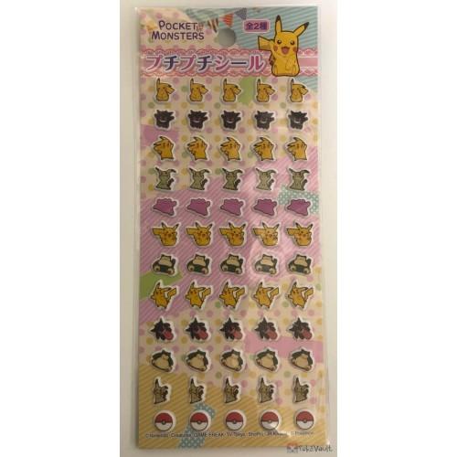 Pokemon Center 2018 Mimikyu Gengar Ditto Snorlax Pikachu 3D Sticker Sheet