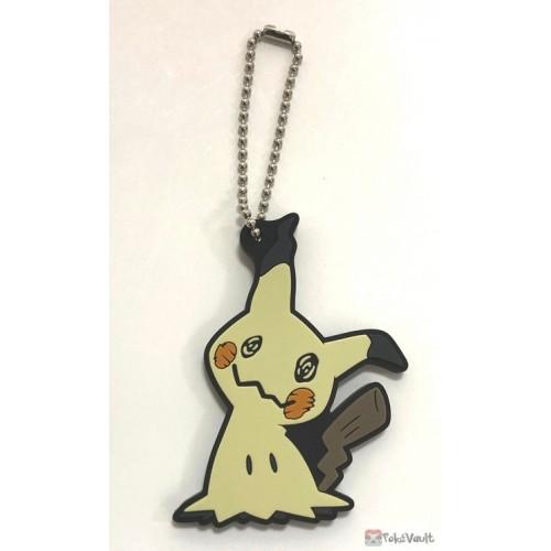 Pokemon Center 2019 Rubber Mascot Collection Alola Version Mimikyu Rubber Keychain
