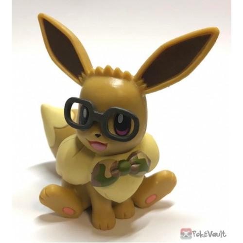 Pokemon 2019 Takara Tomy Let's Go Pikachu & Eevee Series Eevee Stand Figure (Version #10 Black Glasses)