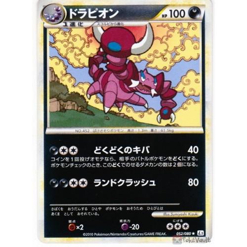 Pokemon 2010 Legend #3 Clash At The Summit Drapion Reverse Holofoil Card #052/080