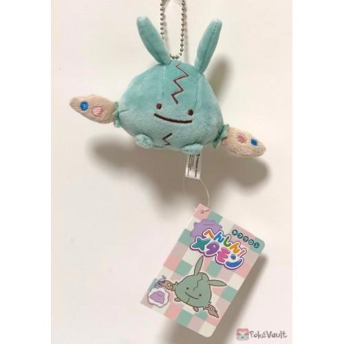 Pokemon Center 2019 Transform Ditto Campaign #8 Ditto Trubbish Mascot Plush Keychain
