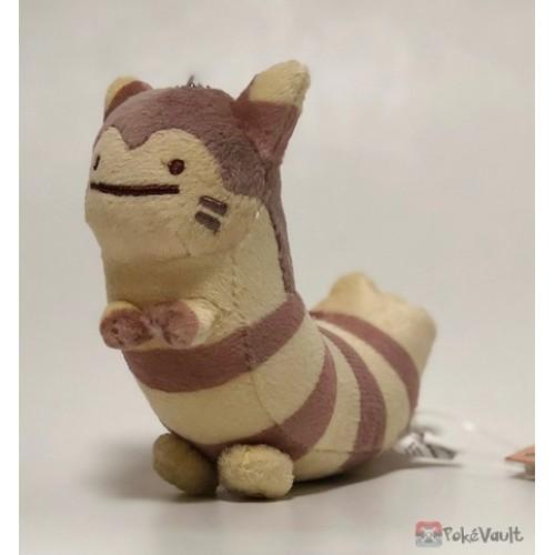 Pokemon Center 2019 Transform Ditto Campaign #8 Ditto Furret Mascot Plush Keychain
