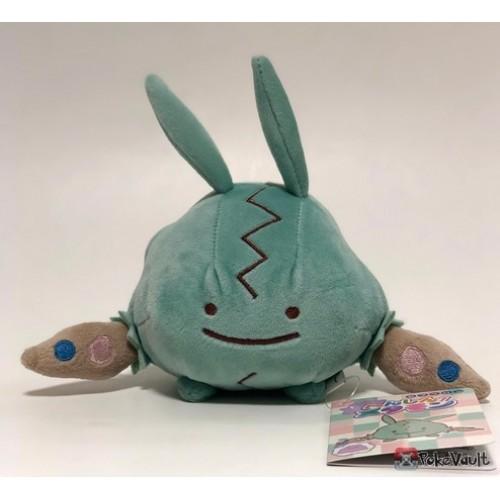 Pokemon Center 2019 Transform Ditto Campaign #8 Ditto Trubbish Plush Toy
