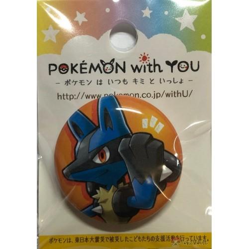 Pokemon Center 2019 Pokemon With You Series #14 Thank You For Cheering Lucario Tin Can Badge