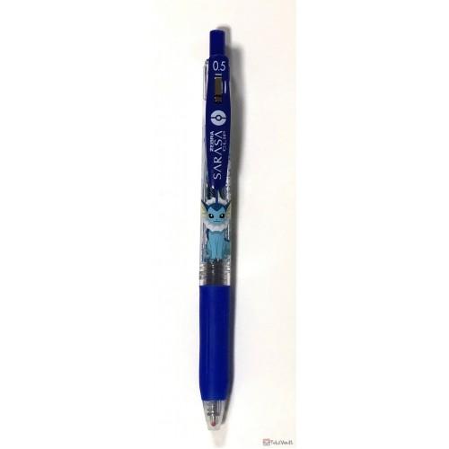 Pokemon Center 2017 Vaporeon Ball Point Pen (Blue)