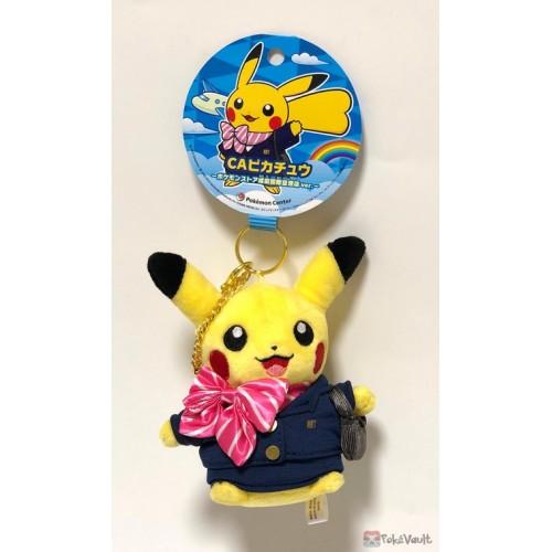 Pokemon Store Narita Airport 2018 Flight Attendant Pikachu Mascot Plush Keychain