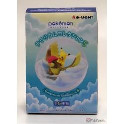 Pokemon Center 2019 Re-Ment Terrarium Collection Series #5 Pikachu Pidgeotto Figure (Version #1)