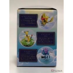 Pokemon Center 2019 Re-Ment Terrarium Collection Series #5 Suicune Figure (Version #3)