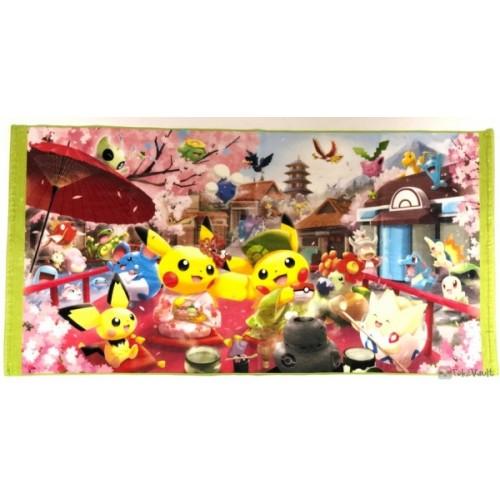 Pokemon Center Kyoto Renewal Open Drawstring Bag pouch Japanese tea party