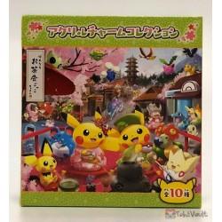 Pokemon Center Kyoto 2019 Renewal Opening Campaign Quagsire Wooper Magikarp Marill Acrylic Keychain Charm (Version #10)