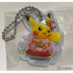 Pokemon Center Kyoto 2019 Renewal Opening Campaign RANDOM Acrylic Keychain Charm