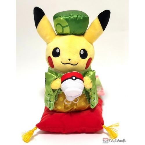Pokemon Center Kyoto 2019 Renewal Opening Campaign Pikachu (Male)