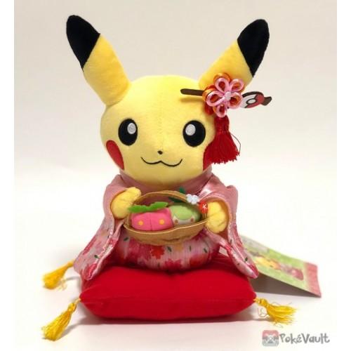 Pokemon Center Kyoto 2019 Renewal Opening Campaign Pikachu (Female)