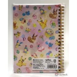 Pokemon Center 2019 Easter Garden Party Campaign Pikachu Eevee Minun Plusle & Friends Spiral Notebook