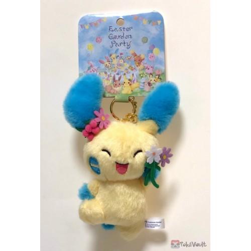 Pokemon Center 2019 Easter Garden Party Campaign Minun Mascot Plush Keychain Toy