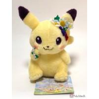 Pokemon Center 2019 Easter Garden Party Campaign Pikachu Plush Toy