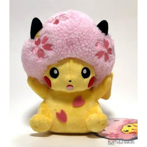 Pokemon Center Tokyo DX 2019 1st Anniversary Pikachu Plush Toy (Cherry Blossom Afro Version)