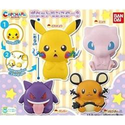 Pokemon Center 2019 Capchara Vol. 3 Gengar Figure