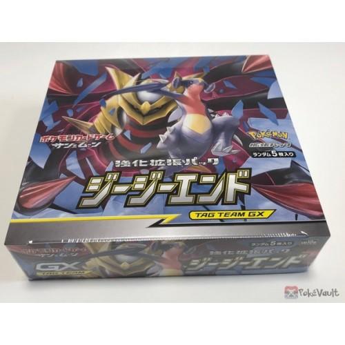Pokemon 2019 SM#10a GG End Series Booster Box 30 Packs