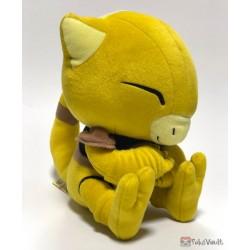 Pokemon 2019 Banpresto UFO Game Catcher Prize Abra Large Size Plush Toy