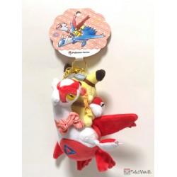 Pokemon Center 2019 Flying With Latias & Latios Campaign Latias Pikachu Mascot Plush Keychain