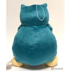 Pokemon 2018 Banpresto UFO Game Catcher Prize Munching Time Series Snorlax Large Plush Toy