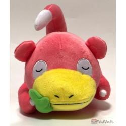 Pokemon 2018 Banpresto UFO Game Catcher Prize Munching Time Series Slowpoke Large Plush Toy