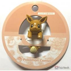 Pokemon Center 2019 Eevee Ring (Japanese Size 11)