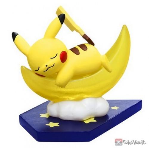 Pokemon Center 2019 Pikachu Night Parade Series Pikachu Figure (Version #8 Goodnight Pikachu)
