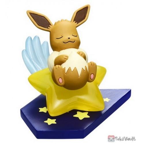 Pokemon Center 2019 Pikachu Night Parade Series Eevee Figure (Version #7 Goodnight Eevee)