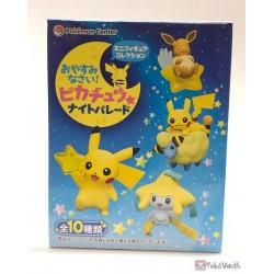 Pokemon Center 2019 Pikachu Night Parade Series Pikachu Figure (Version #3 The First Star)