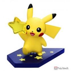 Pokemon Center 2019 Pikachu Night Parade Series Pikachu Figure (Version #1 Star)