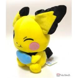 Pokemon 2019 Banpresto UFO Game Catcher Prize Munching Time Series Pichu Large Plush Toy