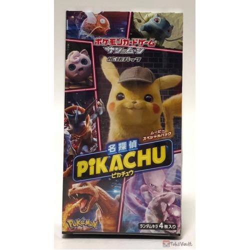 Pokemon 2019 SMP2 Detective Pikachu Movie Holofoil Booster Pack