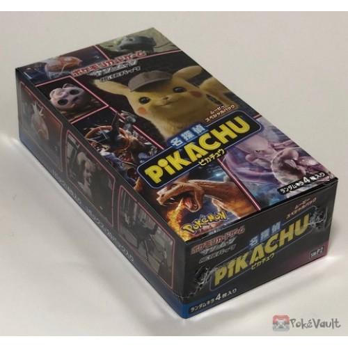 Pokemon 2019 Detective Pikachu Movie Holofoil Booster Box 20 Packs