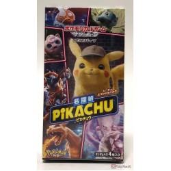 Pokemon 2019 SMP2 Detective Pikachu Movie Holofoil Booster Box 20 Packs